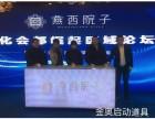 北京最新启动道具,升降启动台,带灯箱,可做发光字,立体字