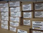 长期回收SIEMENS西门子PLC模块 回收LOGO模块