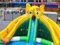 支架水池移动水上乐园陆地水上闯关水上漂浮配套水滑梯