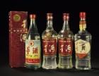 长期回收库存老酒,地方小酒价格高沧州