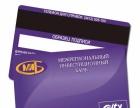 彩页名片会员卡画册鼠标垫磁条卡广告扇火热预定中
