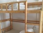 青年旅舍,超低价出租床位房