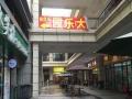 恒大影城风情步行街 商业街卖场 46平米