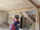 重庆别墅装修设计 新欧鹏泊雅湾水电工艺