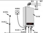 五羊天然气液化气热水器