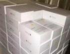 苹果 三星 华为手机专卖店