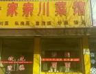 陇西县文峰镇人民西路,炒菜馆急转