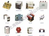 CHNT 塑壳断路器 空气开关 NM1-250A