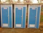 齐河出租销售移动厕所现货供应