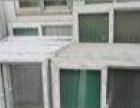 二手回收旧门窗,木地板铝合金塑钢断桥铝,暖气片