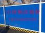 供应山西太原彩钢围挡 地铁施工围挡 城市道路市政围挡