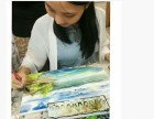 郴州美术 书法培训