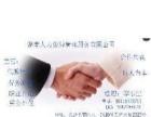 劳联专业代缴全国企业单工伤险,补交养老险
