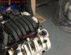 保时捷帕拉美娜前杠,卡宴3.6发动机等配件拆车件