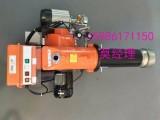 醇油燃料燃烧机,工业锅炉专用甲醇燃料油燃烧机,节能好用
