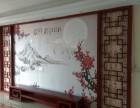 儋州墙纸墙布壁画艺术背景墙硅藻泥艺术涂料手工壁纸