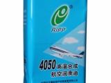 4050合成航空润滑油的使用指标