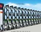 门头沟安装伸缩门 北京安装电动伸缩门--祥云门窗厂