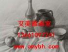 北京美术培训!北京素描培训小班授课,一对一辅导,学习进度一对