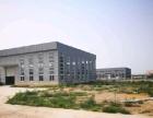 新建厂房 1800平米 出租