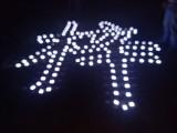 福州敏彤LED楼盘网灯字专业生产