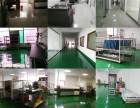 龙华观澜厂房分租 精装修办公司分租 140平