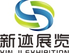 2018上海国际新零售概念展览会暨零售新终端创新峰会
