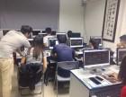 西丽学AutoCAD教学培训一对一全天开课