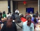 企业员工健康管理之女生节女性养生专场活动
