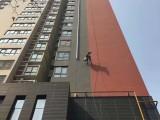 西安碑林区高空作业蜘蛛人安装维修