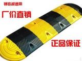 鄭州橡膠減速帶多少錢一米 鄭州減速帶上門安裝 鑄鋼減速帶
