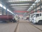 钦州5-15吨二手国三库存加油车油罐车低价转