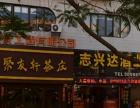 松柏公园 附近长青K小区中装3房3800元干净整洁拎包入住