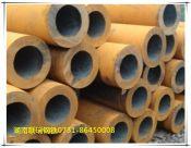 娄底无缝钢管厂家/热轧无缝管批发价格