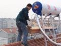 萧山太阳能维修