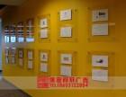 保定市高开区府轩广告承接大型 艺术展览 展厅设计 执行