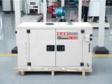 20千瓦柴油发电机大厦备用