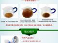 金华 香口清茶 鸿济堂香口清茶 鸿济堂(牌)香口清茶