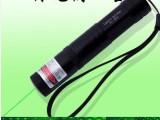 851绿色激光笔 大功率绿激光 激光电筒 激光手电 厂家报价