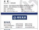 香港公司注册,香港公司公证