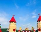 【自由哈尔滨】万达主题公园+市游+2晚酒店 1590元