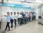 惠州那里可以学习电脑怎么学多少钱