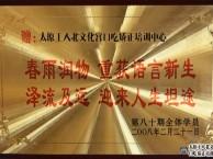 太原工人北文化宫口吃矫正培训中心准确位置