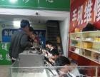潮州市区专业手机维修店