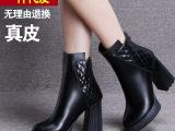 诗密蓝卡秋冬女靴短靴真皮靴子马丁靴高跟防水台短筒厚底女士靴
