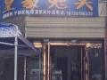 金珠西路格桑林卡 酒楼餐饮 商业街卖场