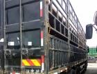 国五欧曼GTL360马力高栏货车出售按揭贷款