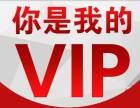 旅顺 龙王塘 高新园区中小学数学 语文 外语家庭教师辅导