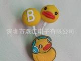 黄色小鸭卡通耳机 圆筒装礼品mp3耳塞
