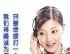 厦门修网络、修电脑、无线网络维修【击败99%对手】